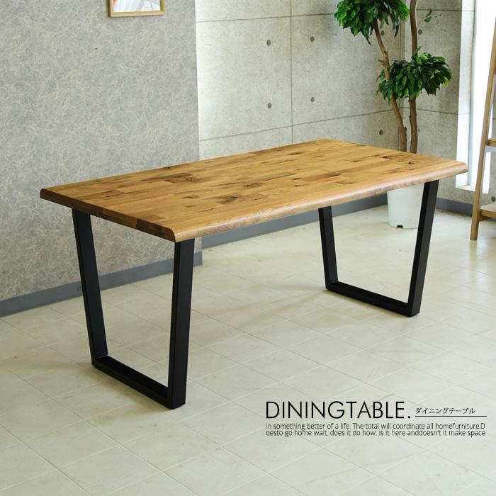 【送料無料】 ダイニングテーブル 幅150cm 無垢テーブル ウォールナット オーク 食卓テーブル 無垢板 脚付き 木製 4人用サイズ テーブル 丈夫 高級