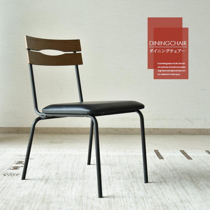 【クーポン配布中】 ダイニングチェアー チェアー 椅子 ブルックリンスタイル アイアン レッドオーク