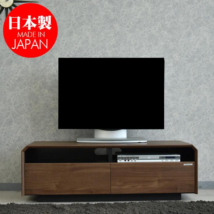 国産 テレビボード 幅120cm TVボード オーク ウォールナット テレビ台 リビング リビングボード 大型 ロータイプ TV台 AVボード AV収納 家具通販 大川の家具 北欧風