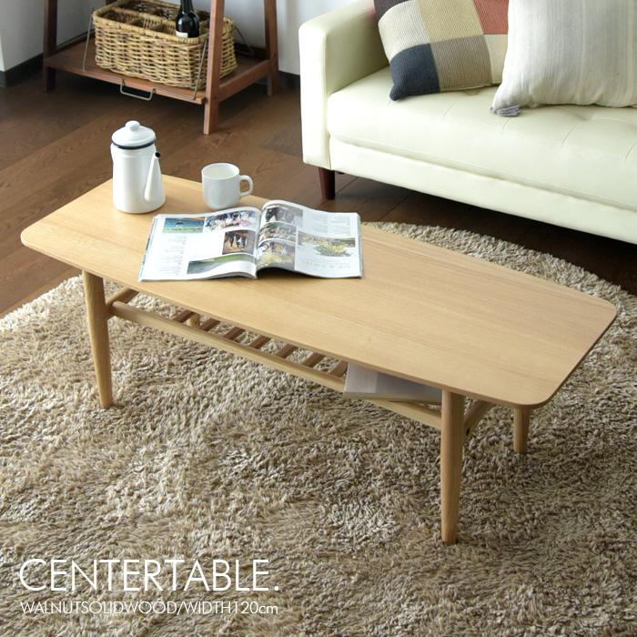 センターテーブル おしゃれ 120 タモ 棚付き 高級感 高さ40cm 無垢 [宅送] リビングテーブル pr3 25 2%クーポン 世界の人気ブランド 23:59迄 ウレタン塗装 2 木製