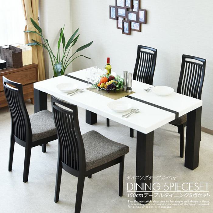 【クーポン配布中】ホワイト 幅155cm ダイニング5点セット ダイニングテーブルセット ダイニングセット ダイニング 食卓テーブル セット ダイニングチェア 食卓セット シンプル 4人掛け 4人用 テーブル いす イス 椅子 4脚 木製 北欧