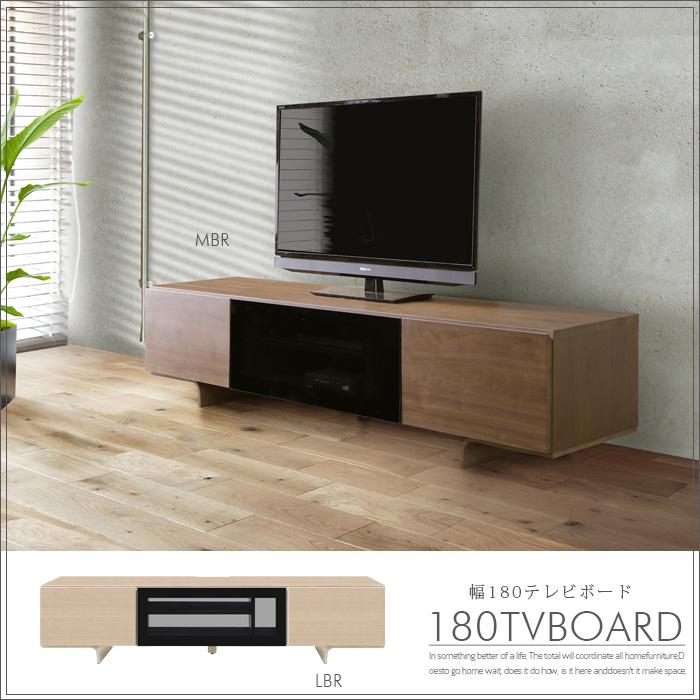 【送料無料】テレビボード 幅180 ウォールナット TVボード ロータイプ ローボード リビング リビングボード 大容量 TV台 テレビ台 液晶 プラズマ 薄型TV 木製 大川 家具
