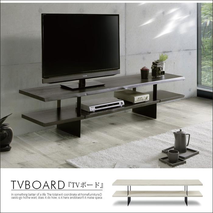 【送料無料】テレビボード 幅150cm TVボード ヒノキ 無垢 テレビ台 リビング リビングボード 大型 ロータイプ TV台 AVボード AV収納 脚付き 和風 和モダン