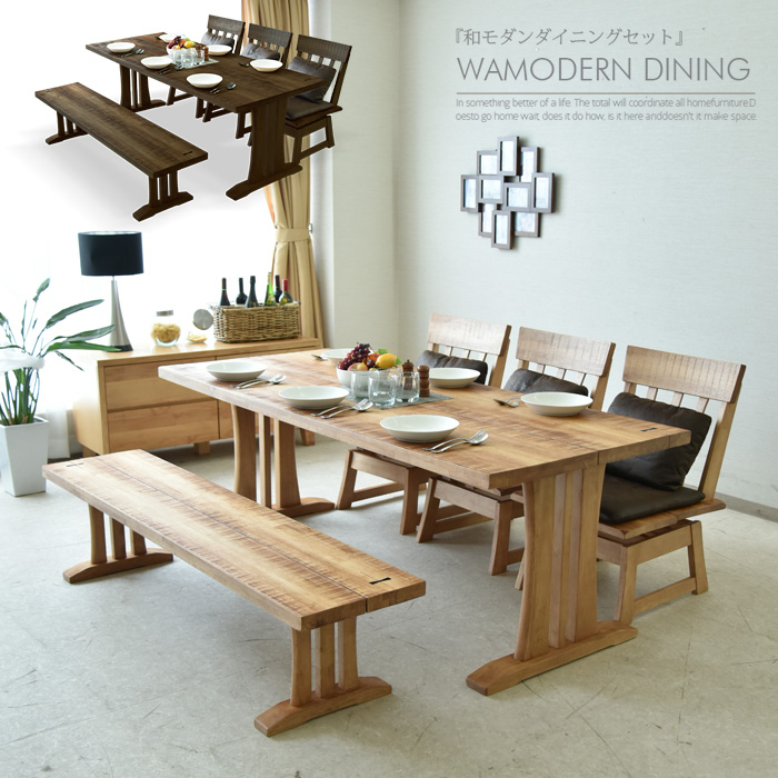 ダイニングテーブルセット ベンチ 6人掛け 無垢 和風 5点セット 幅190 低い 和モダン 長方形 おしゃれ 高級 ベンチ6人 回転チェアー ダイニングテーブル 高さ65 ロータイプ