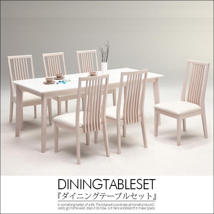【送料無料】ホワイト 幅180cm ダイニング7点セット ダイニングテーブルセット ダイニングセット ダイニング 艶あり鏡面 食卓テーブル セット ダイニングチェア 食卓セット シンプル 6人掛け 6人用 テーブル いす イス 椅子 木製