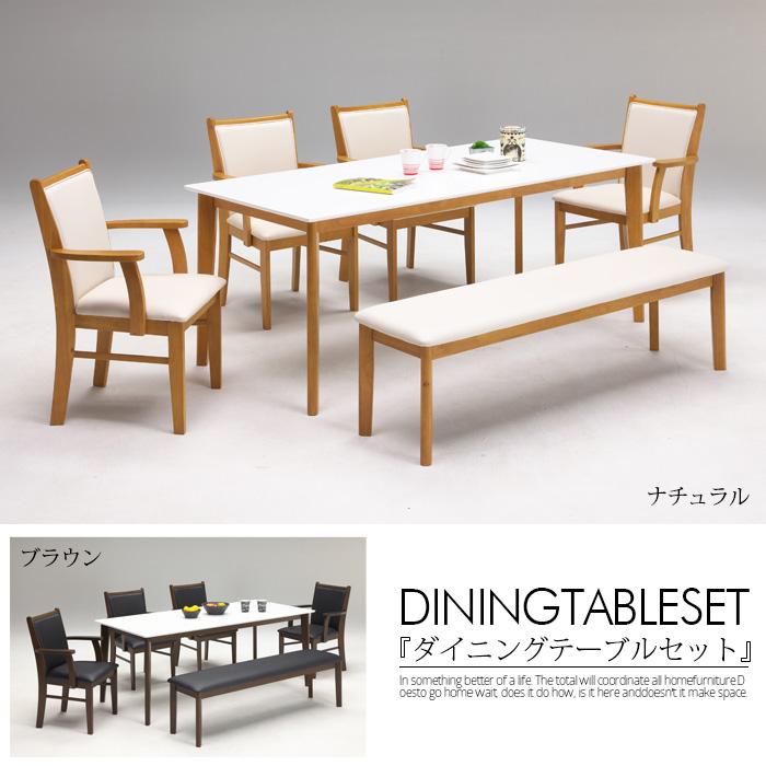 【送料無料】幅180cm ダイニング6点セット 木製 ダイニングテーブルセット ダイニングセット ダイニング 艶あり鏡面 食卓テーブル セット ダイニングチェア 食卓セット シンプル 7人掛け 7人用 テーブル いす イス 椅子 木製
