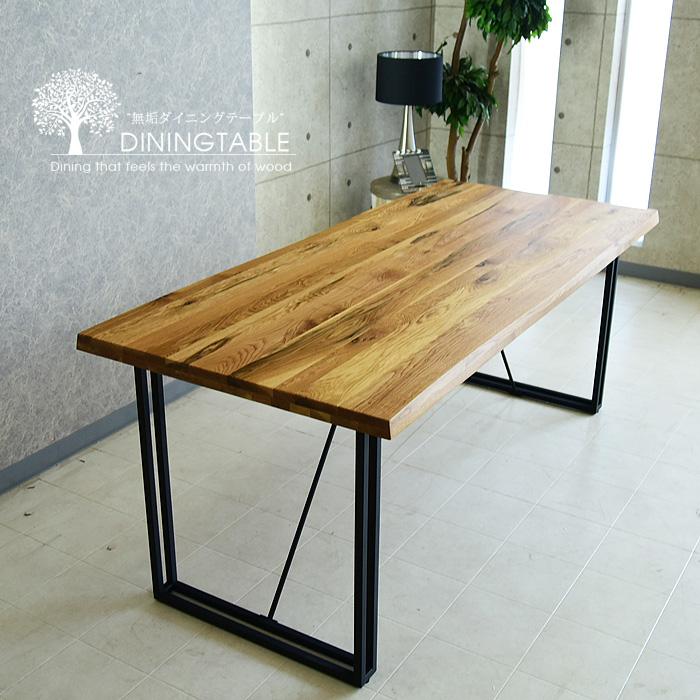 ダイニングテーブル 幅180 オーク 無垢 木製 ダイニング 食卓テーブル フォースター塗装 ウレタン仕上げ テーブル