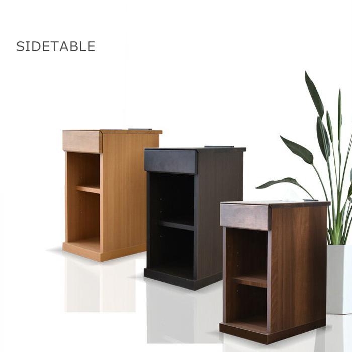 【送料無料】サイドテーブル 幅30 木製 ベッドサイド ソファーサイド 収納スペース付き USBポート付 コンセント付き ティッシュボックス ナイトテーブル モダン 完成品