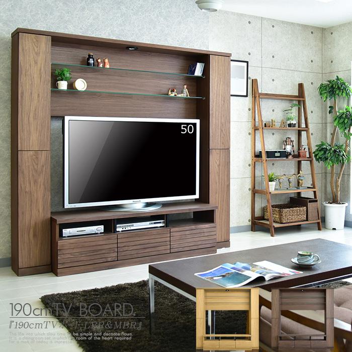 【送料無料】 テレビボード 幅190cm TVボード ライトブラウン ミドルブラウン ハイタイプ ハイボード リビング リビングボード 大容量 TV台 テレビ台 液晶 プラズマ 薄型TV 木製 大川 モダン シンプル