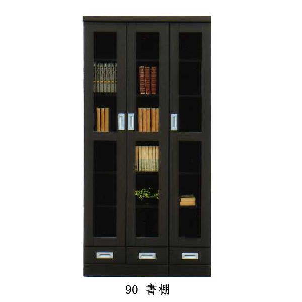 書棚 幅90cm 【ブラウン】 本棚 ミドルボード 飾り棚 棚 フリーボード 書斎 リビング収納 リビング 収納家具 整理 収納 家具通販 大川市
