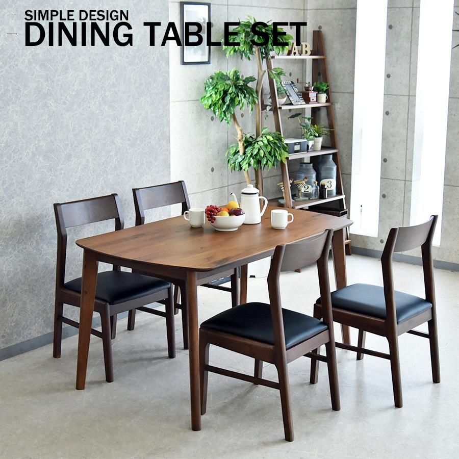 【送料無料】135cm ダイニングテーブル ダイニングテーブルセット ダイニングテーブル ウォールナット 無垢材 4人掛け ダイニングテーブル5点セット