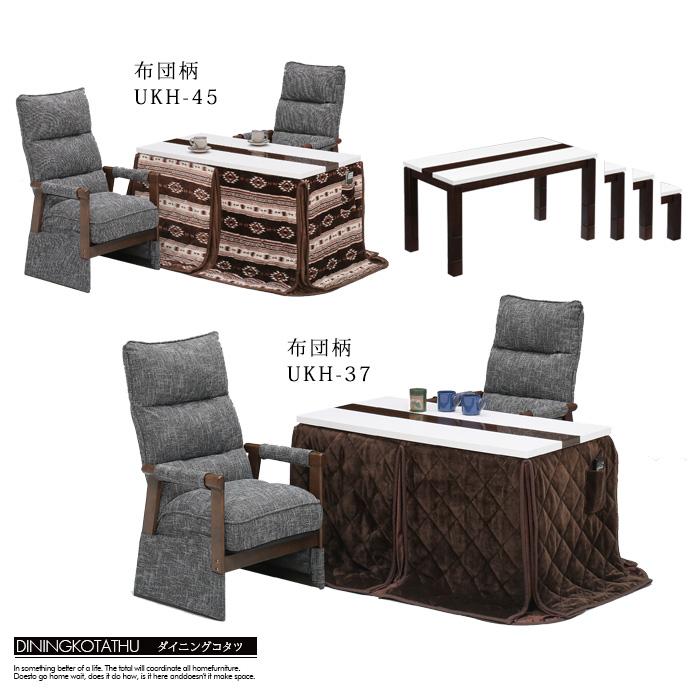 こたつ テーブル 幅120 こたつ布団セット ロータイプ ハイタイプ ウォールナット 高さ調節 リビングテーブル 暖房器具 長方形 オシャレ ダイニングこたつ こたつ用品 ローコタツ リビングテーブル