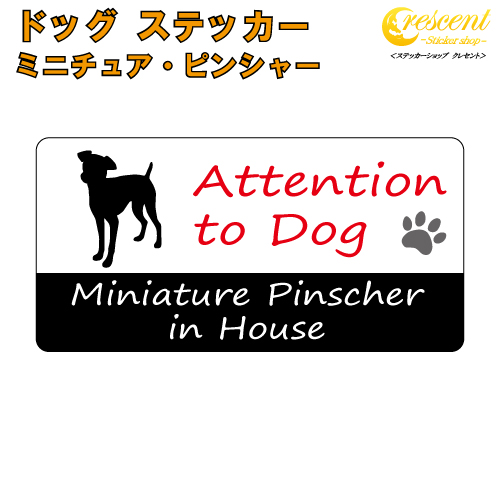 Miniature pin jar in house sticker lucky seal