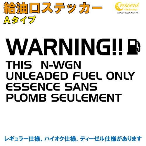 評判 給油口にワンポイントステッカー 車用 FUEL Sticker シール カッティングシート 屋外対応 N-WGN 給油口ステッカー Aタイプ 全32色 車 かっこいい デカール 文字 変更可 ワーニング カッティング 注意書き フィルム 日本 フューエルステッカー fuel warning