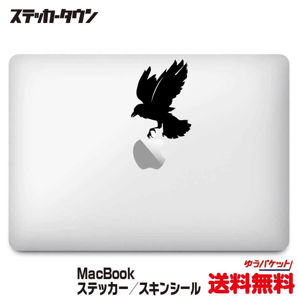 ステッカータウン MacBook ステッカー スキンシール カラス