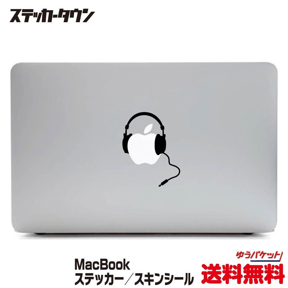 MacBookステッカー スキンシール ヘッドフォン2