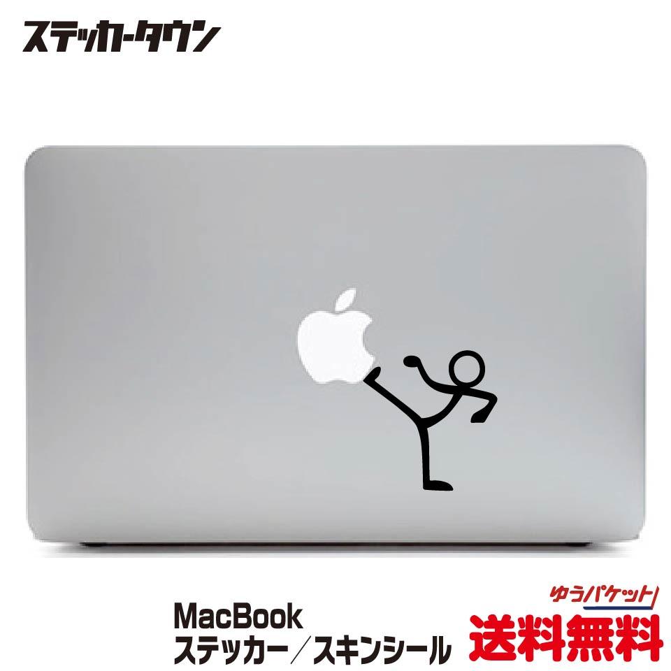 MacBookステッカー スキンシール キック