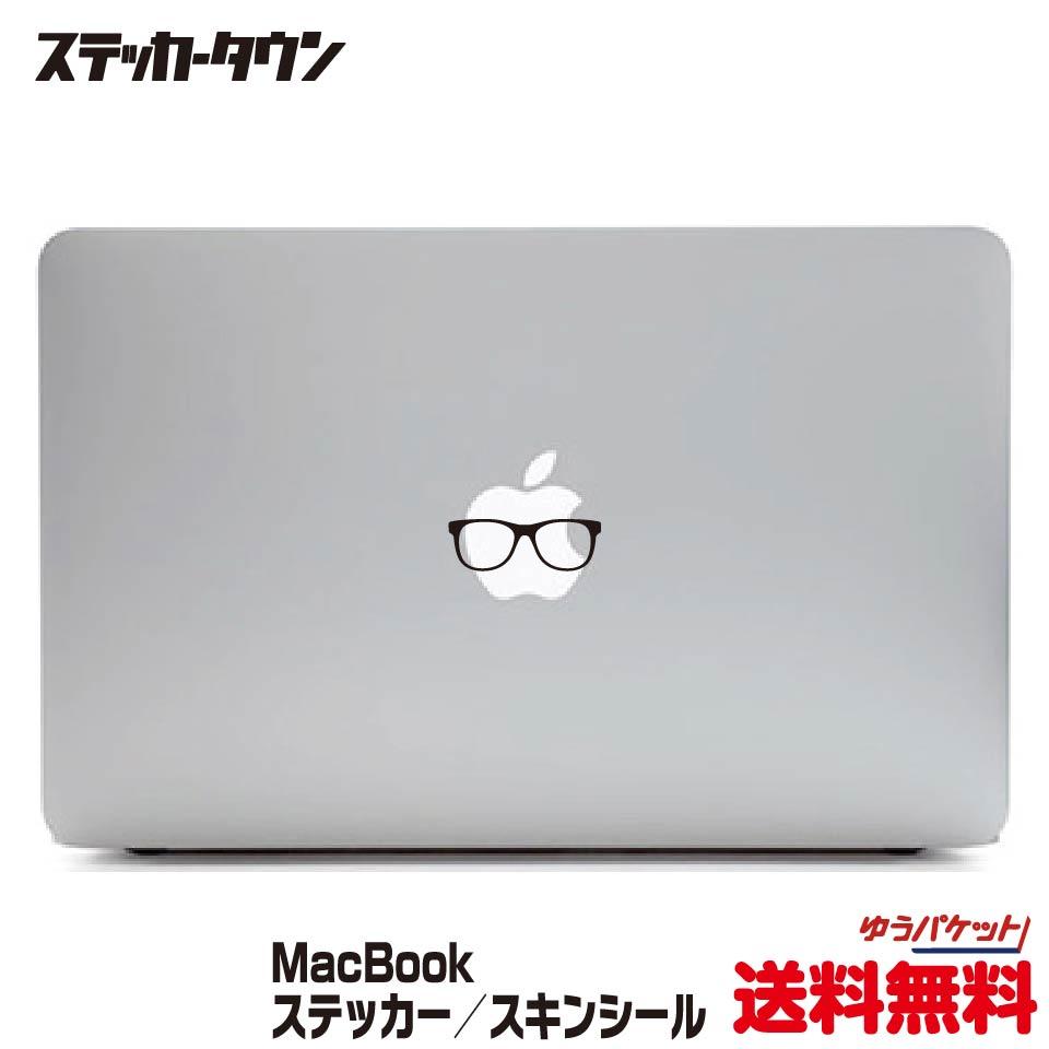 MacBook ステッカー スキンシール メガネ
