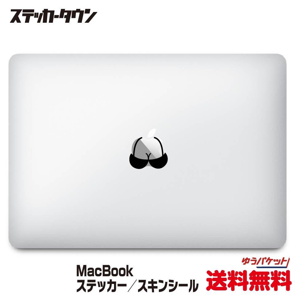 MacBook ステッカー スキンシール 水着