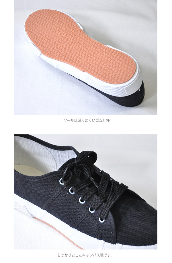 6659f59143a8 30s-40s fashion shoes sneakers Womens black and white flat canvas sneakers  women PLANET SHOES PSF161003 planet shoes 0824 Rakuten card split