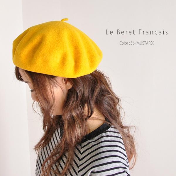 fcfb503a3 Women's Le Beret Francais 53154300118 Le beret Francais-wool beret hat  (white)