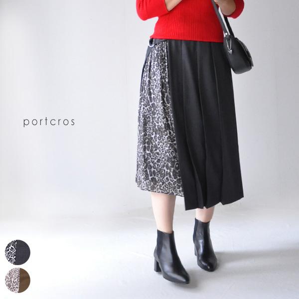 50%OFF SALE セール ヒョウ柄との切り替えが魅力的なミモレ丈スカート SF190329 30代~40代 ファッション コーディネート 送料無料 卓出 ブランド激安セール会場 切り替え ミモレ丈 ラップ風スカート 巻きスカート風 i-8492 レオパード ロング ポートクロス ヒョウ柄 日本製 portcros