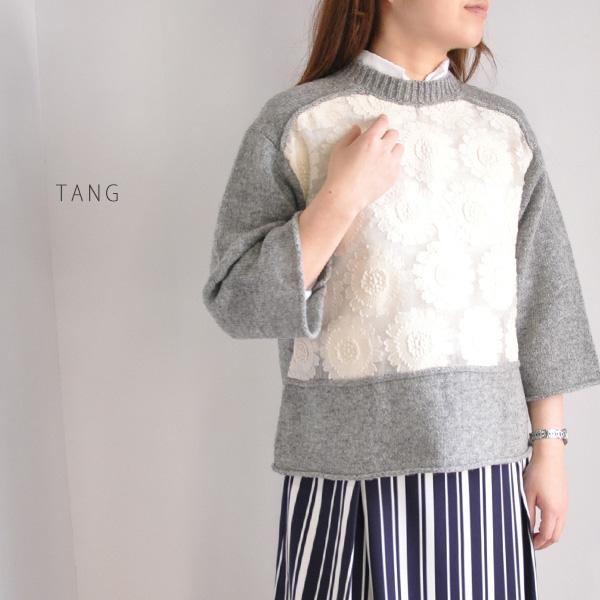 30代~40代 ファッションコーディネートTANG 1220035 タング シースルー 花柄ニット レディース2YEIW9DeH