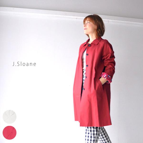 【30%OFF SALE/セール】30代~40代ファッション【送料無料】リバティ コート コート ロング レディース ジャケット 春 スプリングコート オフィス フォーマル 日本製 リバティ LIBERTY J.Sloane SC1911028 ジェイスローアンカード分割