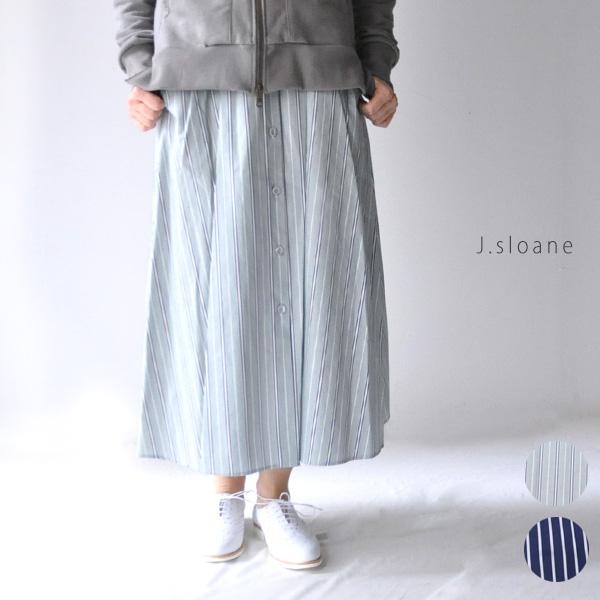 【30%OFF SALE/セール】30代~40代 ファッション コーディネート ストライプ スカート スカート ロング レディース ウエストゴム ストライプ ボタン 日本製 J.Sloane SS1911019 ジェイスローアン