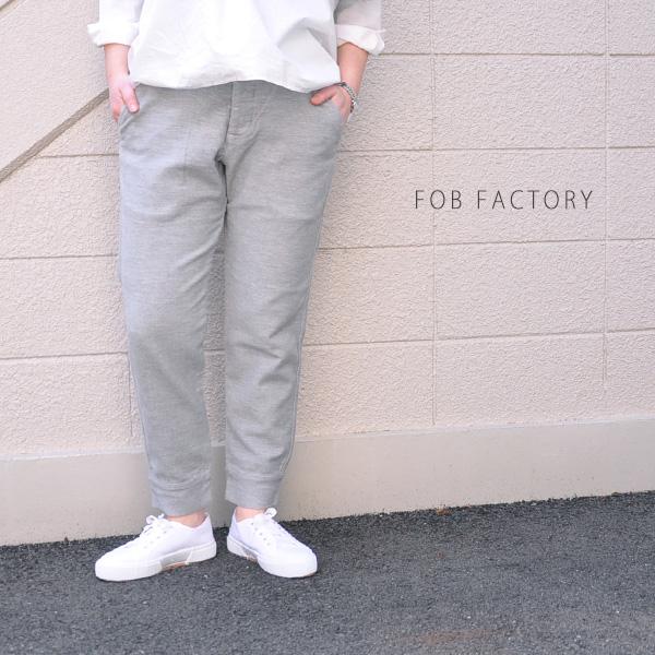 30代~40代 ファッション コーディネート【送料無料】【ユニセックス】 パンツ デニム リラックス デニムパンツ レディース メンズ ユニセックス 日本製 手洗い可 FOB FACTORY F0403 F0404 エフオービーファクトリー