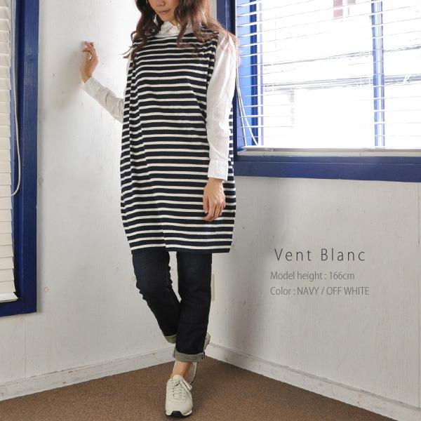 30代~40代 ファッション コーディネートVent Blanc VBC-1360 ヴァンブラン ボーダー ノースリーブワンピ