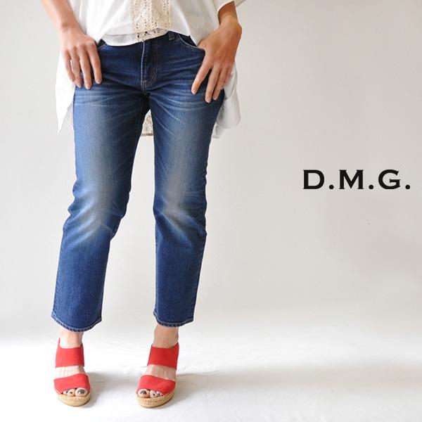 30代~40代 ファッション コーディネートドミンゴ パンツ dmg デニム D.M.G 12oz セルヴィッジ ストレッチ デニムパンツ レディース ジーンズ 5Pナローパンツ 13-816C ドミンゴ ジーンズ