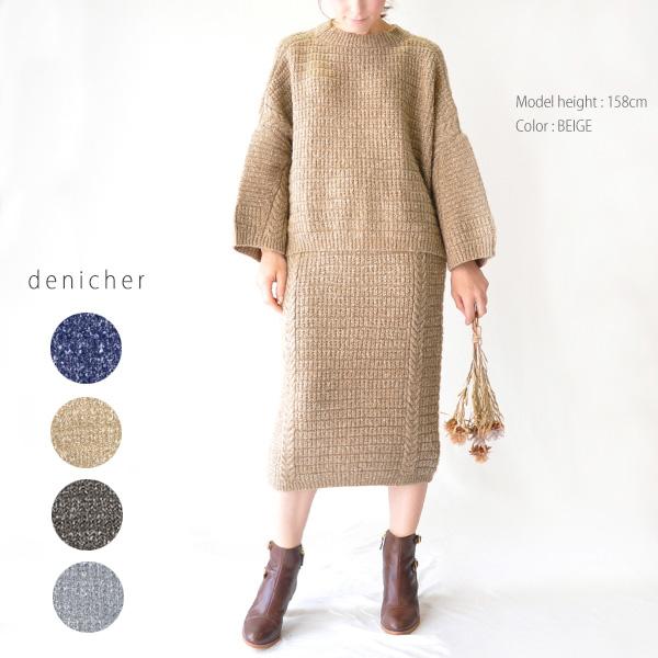 Stillfr Rakuten Global Market I Divide Fashion Knit Setup Two