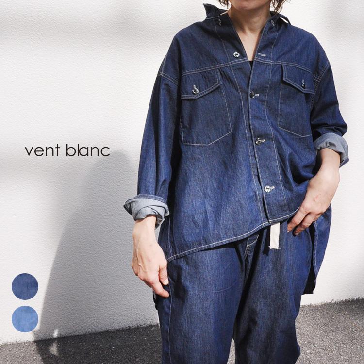 逆輸入 30代~40代 ファッション コーディネート 【送料無料】DENIM バックプリーツシャツ レディース コットン デニム ブラウス カジュアル プリーツ ウエスタンシャツ vent blanc VB201320 ヴァンブラン, calimart(カリマート) b4db7d4e