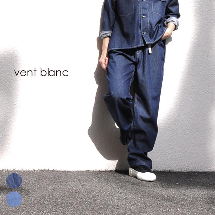 【PSC30】30代~40代 ファッション コーディネート 【送料無料】DENIM パンツ レディース デニム ズボン ジーパン ウエストゴム ゆったり パンツ vent blanc VBP201322 ヴァンブラン