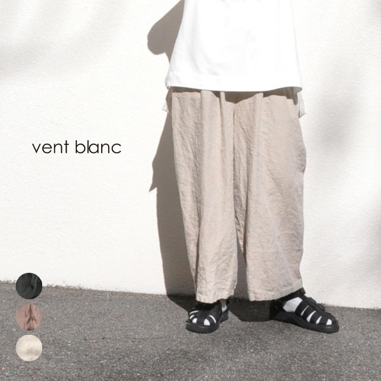 【PSC30】30代~40代 ファッション コーディネート 【送料無料】リネンワイドパンツ パンツ ロング レディース ワイド リネン 麻100 無地 日本製 vent blanc VBP201332 ヴァンブラン