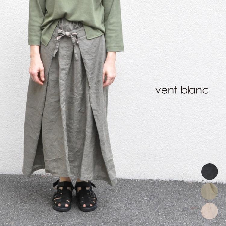 【PSC30】30代~40代 ファッション コーディネート 【送料無料】 2WAY スカート レディース スカート ボトムス リネン 麻 春夏 ワンウォシュ 2WAY vent blanc VBS202351 ヴァンブラン