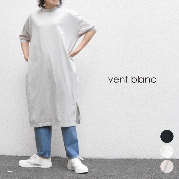 【PSC30】30代~40代 ファッション コーディネート 【送料無料】レースワンピース レディース ワンピース ロング 七分袖 綿 レース 夏 日本製 vent blanc VCO201730 ヴァンブラン