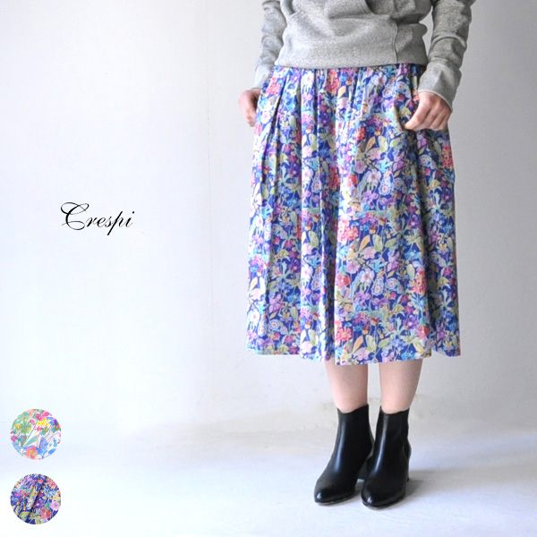 【PSC20】30代~40代 ファッション コーディネート 【送料無料】リバティ スカート スカート ロング レディース 花柄 LIBERTY リバティ 日本製 綿100 ウエストゴム Proposal プロポーザル Crespi 104-7004 クレスピ