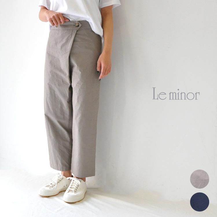 【PSC20】30代~40代 ファッション コーディネート【送料無料】タックパンツ パンツ ロング レディース ズボン 綿麻 日本製 Le minor EL16016 ルミノア
