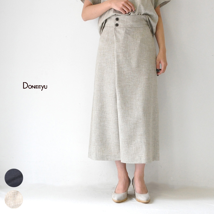 【PSC20】30代~40代 ファッション コーディネート【送料無料】リネンライク スカート レディース スカート ロング ハイウエスト きれいめ カジュアル 麻調合繊 日本製 DONEEYU U2824 ドニーユ