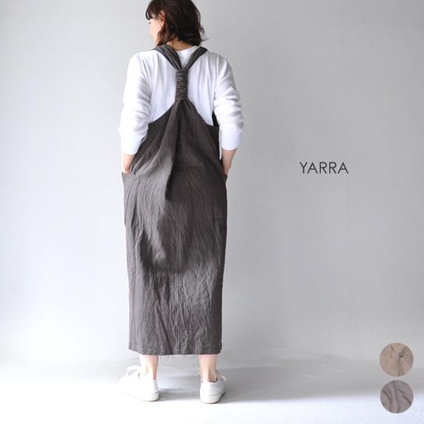 ×30代~40代 ファッション コーディネート【送料無料】バックシャン ジャンスカYARRA ヤラ リネン 麻 ジャンパースカート 2WAY 定番 ナチュラル 日本製YARRA YR-05-211 ヤラ
