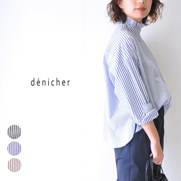 【PSC30】30代~40代 ファッション コーディネート 【送料無料】ストライプ シャツ シャツ レディース ストライプ フリルカラー ブロード denicher D201012 デニシェ