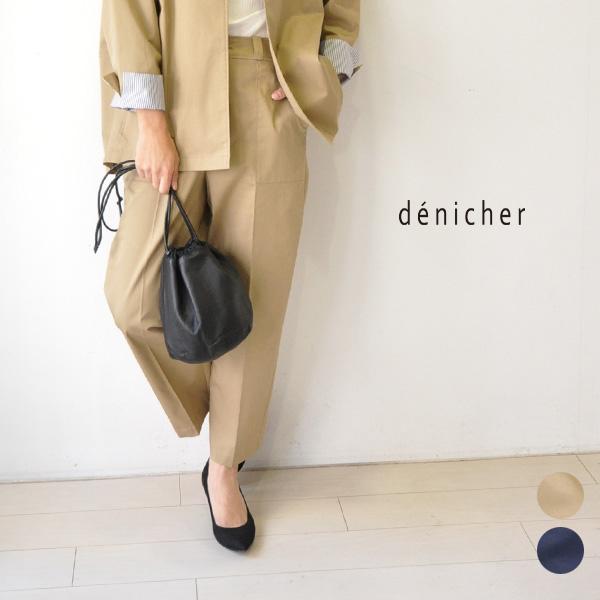 30代~40代 ファッション コーディネート 【送料無料】ポケット付きパンツ パンツ ボトムス ズボン レディース ストレッチ スーピマコットン 日本製 denicher DP201017 デニシェカード分割