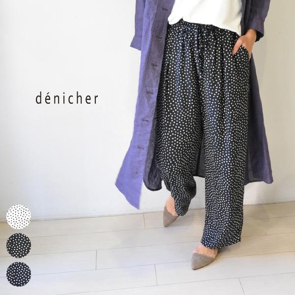 【PSC30】30代~40代 ファッション コーディネート ドットパンツ パンツ ボトムス レディース ワイドパンツ ドット 水玉 ズボン 日本製 denicher DP201021 デニシェ