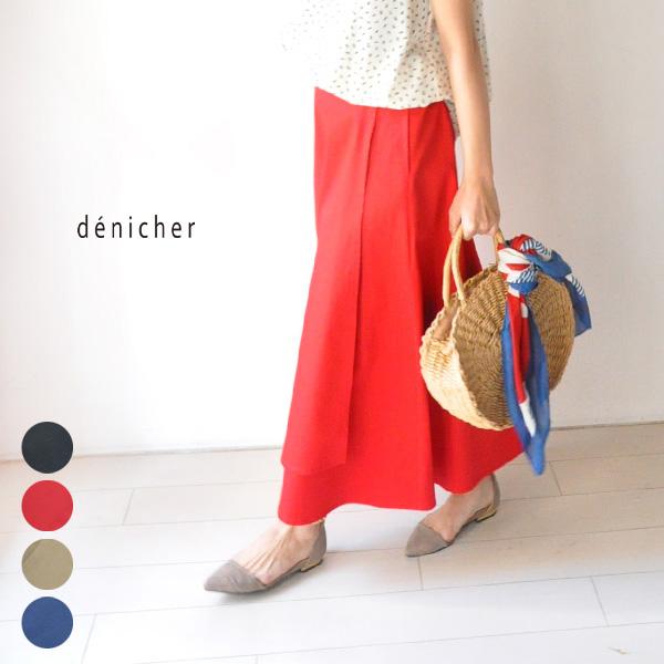 【PSC30】30代~40代 ファッション コーディネート 【送料無料】ラップ風スカート スカート ロング レディース ストレッチ 綿100 日本製 denicher DS202041 デニシェ