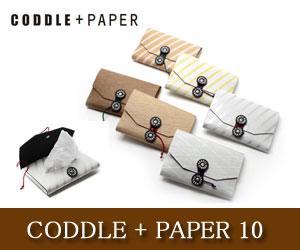 EVAと紙で出来た とってもおしゃれなポケットティッシュケースです 公式通販 CODDLE コドル +PAPER 10 紙 オーバーのアイテム取扱☆ ポケットティッシュカバー ポケットティッシュ入れ