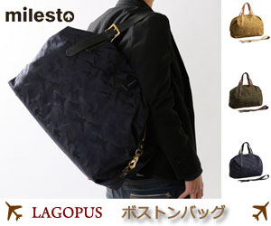 【milesto/ミレスト】LAGOPUS(ラゴパス) ボストンバッグ/旅行バッグ/大容量