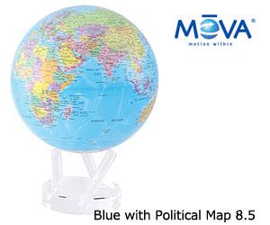【MOVA Globe ムーバグローブ 8.5】Blue with Political Map 8.5インチ / 地球儀
