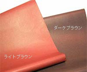 年間定番 ショップのコンセプトカラーの包装紙によるラッピング 2種類のカラーからお選び下さい タイムセール スタンダードラッピング